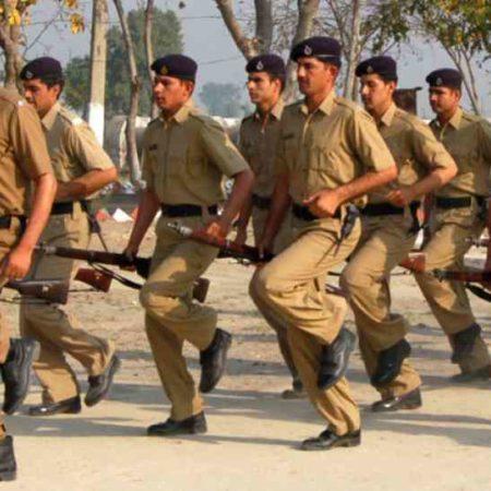 Rajasthan Police Coaching