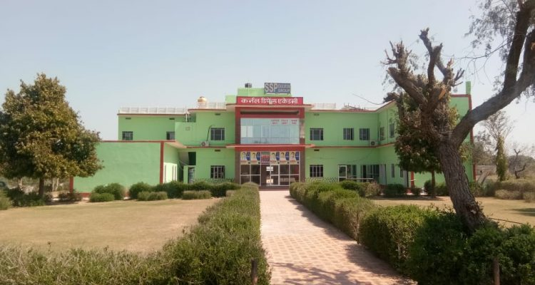 Colonel Defence Academy Sikar